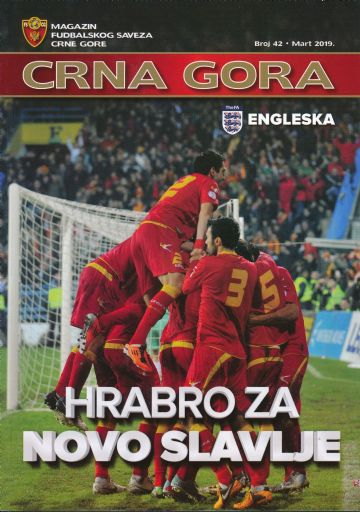 2019 Montengro v England (Euro 2020 Qualifier) - RARE 'VIP only' official match programme